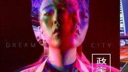 Jungwoo Kim DREAM CITY Album Cover