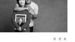 Kim Jin Ho Family Portrait 2020 Cover