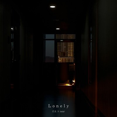 KunHo Lonely Single Cover
