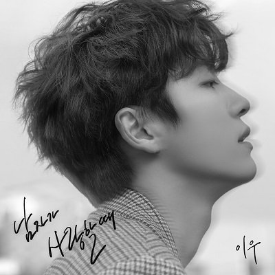 LEEWOO Because I-Love You Single Cover