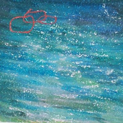 Notsun Muhwagwa Dear Wave Single Cover