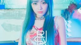 RYU SU JEONG Tiger Eyes 1st Mini Album Cover