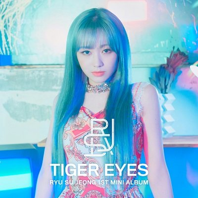 RYU SU JEONG Tiger Eyes 1st Mini Album Cover