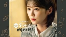SOYOU Oh My Baby OST Part 2