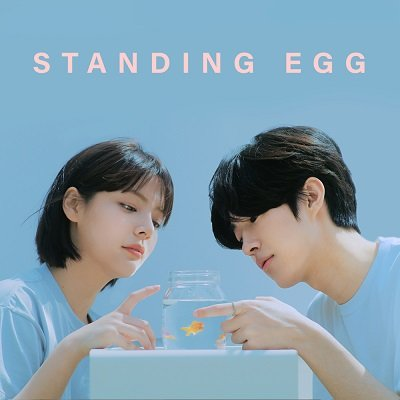 Standing Egg Friend to Lover Single Cover