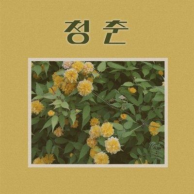 WONHO 2nd Single Album Cover