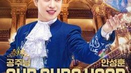 Ahn Sung Hoon Princess Cover