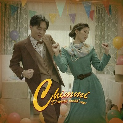 Chimmi Dance With Me Album Cover