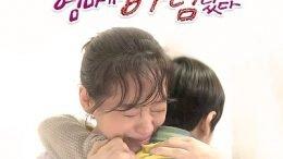 Cho Chan Mee Mom Has an Affair OST Part2 Cover