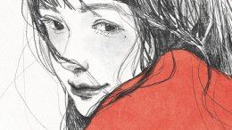 Choi Nakta WSID Cover