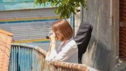 Choi Yu Ree Home Cover