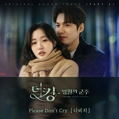 DAVICHI The King Eternal Monarch OST Part 6 Cover