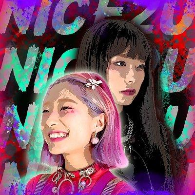Doyi Lee Nice 2 U Cover