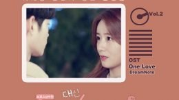 Dream Note Phantom The Secret Agent OST Part 2 Cover