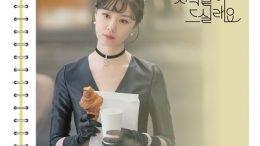 Eun Dinner Mate OST Part5 Cover