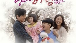 Gong Bo Kyung & Lee Yedam Mom Has an Affair OST Part1 Cover