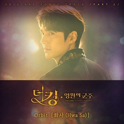 The King Eternal Monarch OST Part 2