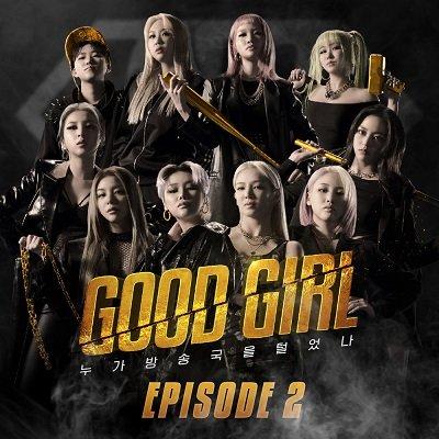 GOOD GIRL Episode 2 Cover