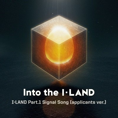 I-LAND Into The I-LAND Cover