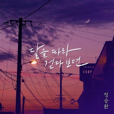Jung Seung Hwan Walking Along The Moon Cover