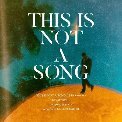 Jun.K This is Not A Song, 1929 Cover Art