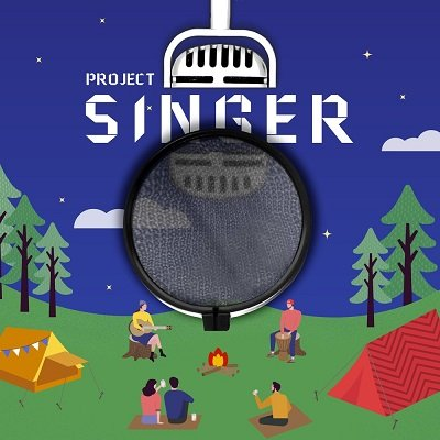 Project Singer Season 2 Album Cover