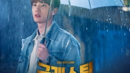 Lee Shin Sung Good Casting OST Part5 Cover