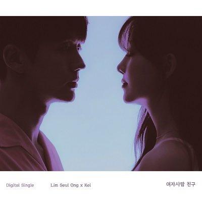LIM SEUL ONG & Kei Female Friend Cover