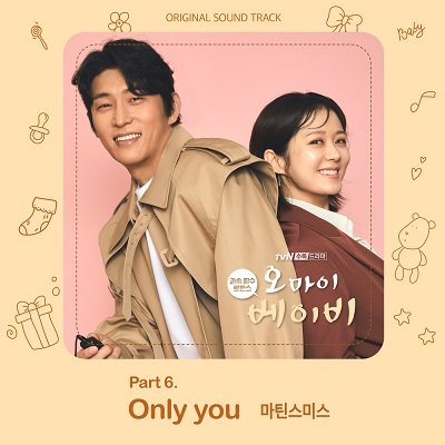 Martin Smith Oh My Baby OST Part 6 Cover