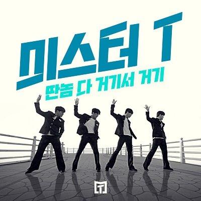 MISTER T Single Album Cover