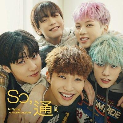 N.Flying So Communication 7th mini-Album cover