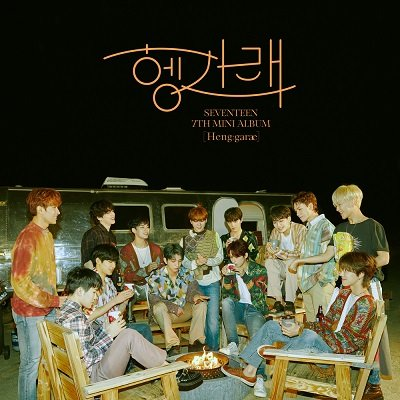 SEVENTEEN 7th Mini Album Henggarae Cover