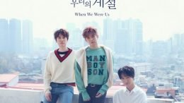 Super Junior KRY 1st mini-Album Cover
