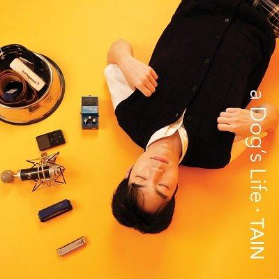 TAIN 1st EP Album Cover