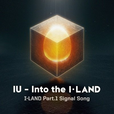 Into the I-LAND Part 1 Signal Song