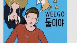WEEGO Two Cover