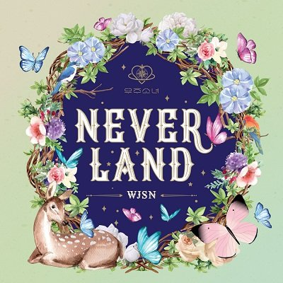WJSN Never Land Album Cover