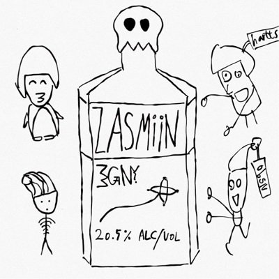 ZASMIIN Drink Album Cover