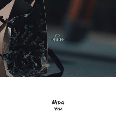 NIDA Please Love Me Cover