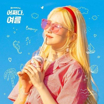Boramiyu How Come, Summer Cover