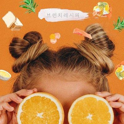 Brunch recipe Single Album Cover
