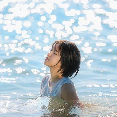 Evenight My Sea Cover