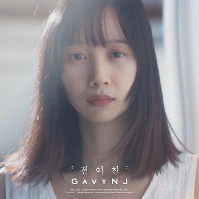 Gavy NJ X-Girlfriend Cover