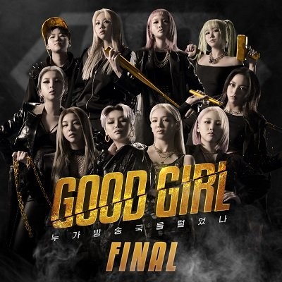 GOOD GIRL FINAL Album Cover Art