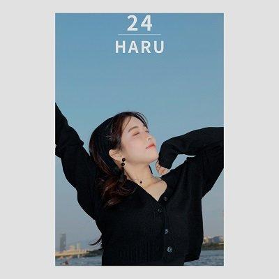 HARU 24 Cover