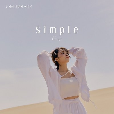 Jeong Eun Ji 4th Mini Album Simple Cover