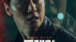 Joe Wonsun Train OST Part 1 Cover