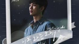 Kim Feel Its Okay to Not Be Okay OST Part5 Cover