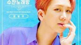 KIM SOO CHAN HIP Cover
