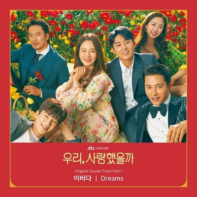 Leebada Was It Love OST Part 1 Cover